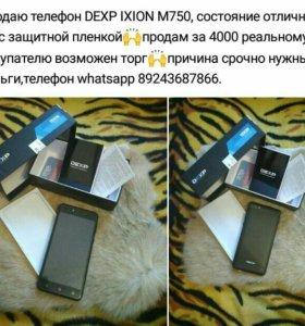 Телефон DEXP IXION M750