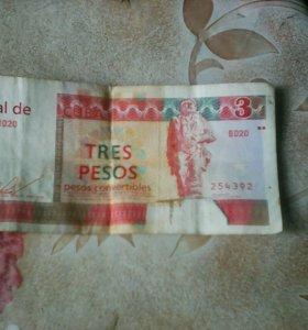 Кубинская деньга