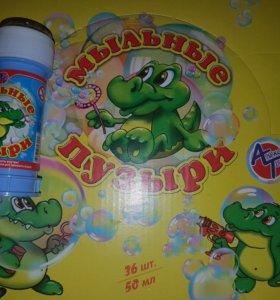 """Мыльные пузыри с игрой """" Лабиринт """""""