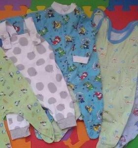 Вещи для мальчика от 0 до 6 месяцев
