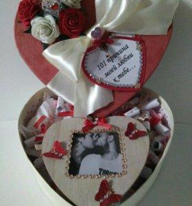 Подарочная коробочка для любимой на 14 февраля
