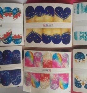 Новые Наклейки для ногтей Дизайн ногтей