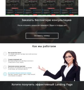 Создание сайтов. Дизайн и веб-разработка