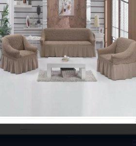Натяжной чехол на прямой диван с двумя креслами