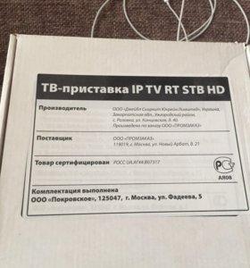 ТВ приставка