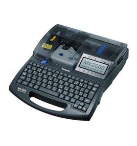 Кабельный принтер CANON Mk2600