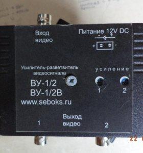 уселитель разветвитель видео сигнала ВУ-1/2