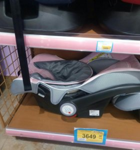 Автолюлька-переноска. 0-13 кг. Серо-розовая.