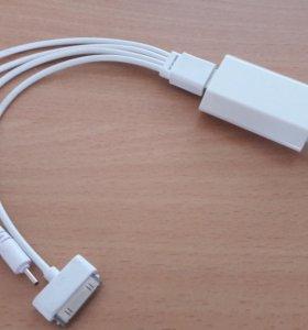 Зарядное устройство мини USB кабель