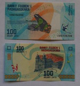 Мадагаскар 100 ариари 2017 г. UNC