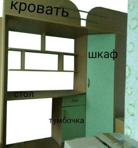 Кровать,тумбочки,шкаф.