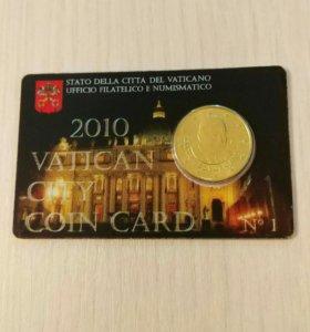Ватикан 50 центов 2010 BU