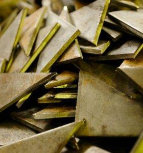 Рубка листового металла