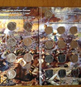 Набор монет в альбоме