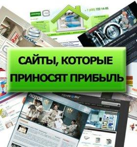 Сайт-визитка, интернет-магазин, Landing Page