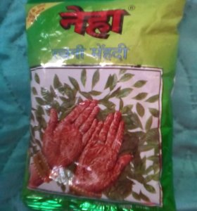 Мехенди( для приготовления хны для росписи рук)