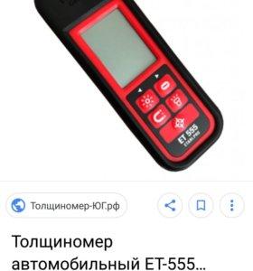 Толщиномер ЛКП авто