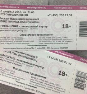 2 Билета на retromegadance