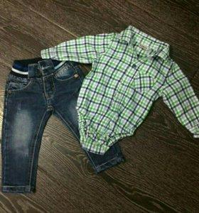 Джинсы и рубашка.