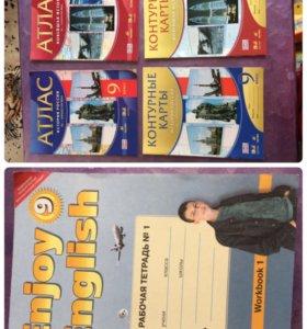 Книги учебники решебники