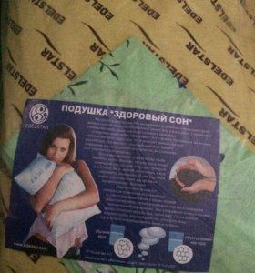 Подушка с наполнителем из лузги гречихи