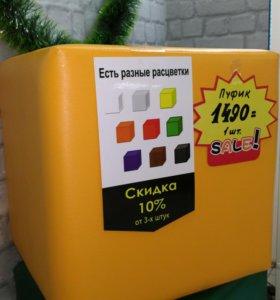 Пуфик-кубик, новый, цвета разные