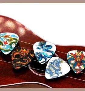 Медиаторы для гитары