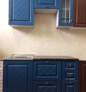 Кухня Гранд синий 1.3 метра