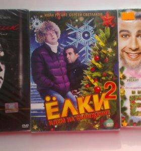 DVD диски Ёлки, Ёлки 2, Распутник