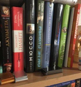 Книги, новые!
