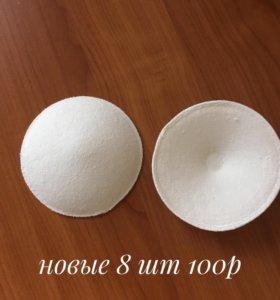 Новые впитывающие прокладки для груди