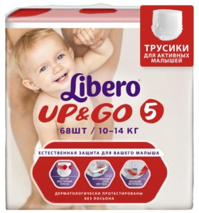 Трусики Libero Up and Go 10-14 кг