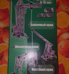 Конструктор НОВЫЙ металлический