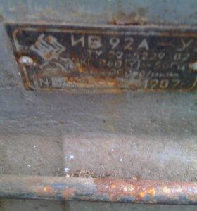 Вибратор - вибродвигатель
