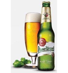 Стакан (бокал) для пива Pilsner Urquell 0,5