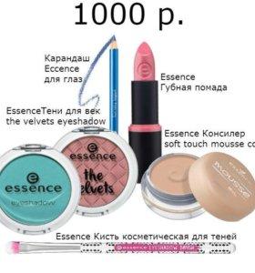 Помада + Консилер + Тени + Карандаш +Кисть essence