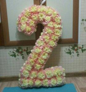 Обьемная цифра 2 на день рождения.