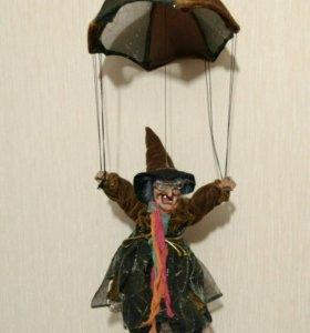 Игрушка сувенир подарок Ведьма на парашюте