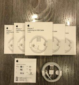 Провод IPhone 5,5s,6,6s,7,7s,8,x