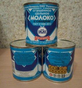 Сгущёное молоко(Рогачёв)
