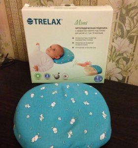 Ортопедическая подушка от 1-18 месяцев.