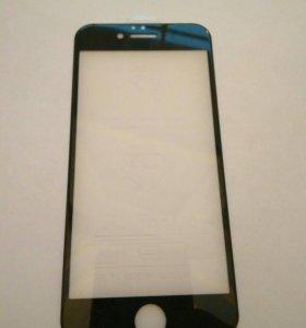 Бронированное стекло для iPhone 6