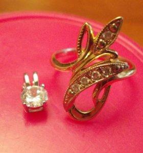 Кольцо золотое с феанитами