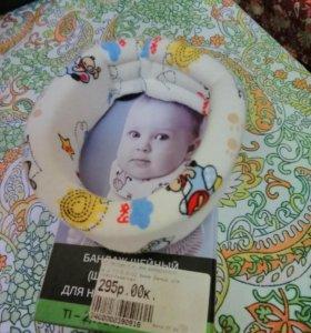 Бандаж шейный. Шина шанца для новорожденных