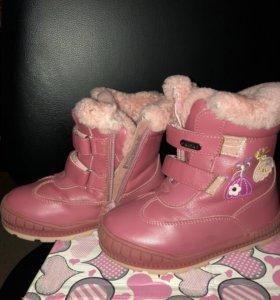 """Зимние детские ботинки """"Сказка"""""""