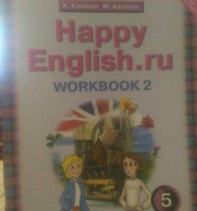 Рабочая тетрадь по Английскому 5 класс.