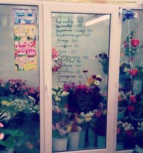 Цветочный холодильник