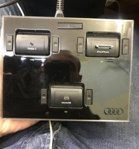 Зарядное устройство для всех устройств от Audi