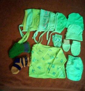 Одежда для новорожденого