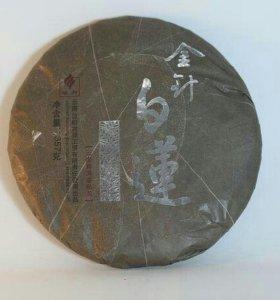 Чай Шу Пуэр «Игла белого лотоса» 2012 года